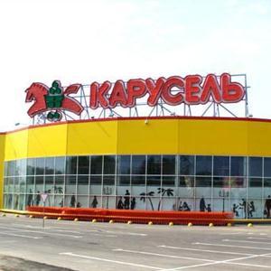 Гипермаркеты Дигоры