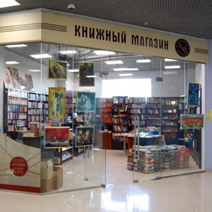 Книжные магазины Дигоры