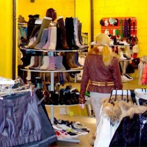 Магазины одежды и обуви Дигоры
