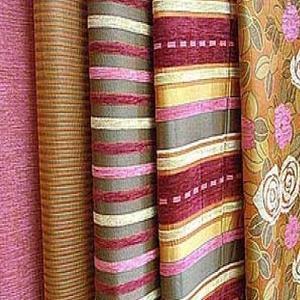 Магазины ткани Дигоры