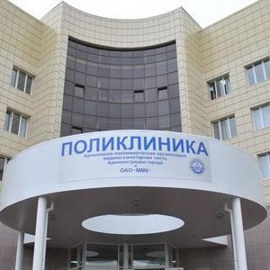 Поликлиники Дигоры