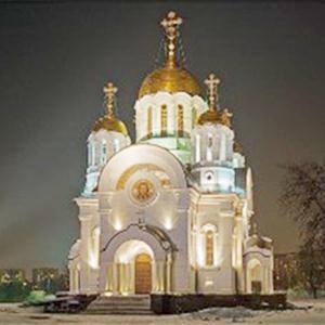 Религиозные учреждения Дигоры