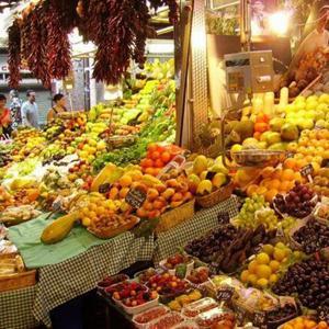 Рынки Дигоры
