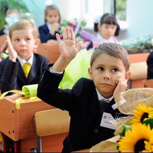 Школы Дигоры