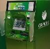 Банкоматы в Дигоре