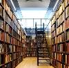Библиотеки в Дигоре