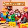 Детские сады в Дигоре