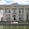 Дворцы и дома культуры в Дигоре