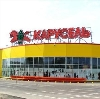 Гипермаркеты в Дигоре
