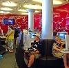 Интернет-кафе в Дигоре