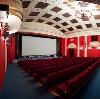 Кинотеатры в Дигоре