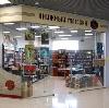 Книжные магазины в Дигоре