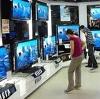 Магазины электроники в Дигоре