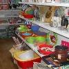 Магазины хозтоваров в Дигоре