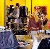 Магазины одежды и обуви в Дигоре
