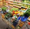 Магазины продуктов в Дигоре