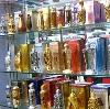 Парфюмерные магазины в Дигоре