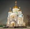 Религиозные учреждения в Дигоре
