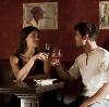 Рестораны, кафе, бары в Дигоре