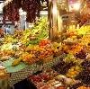 Рынки в Дигоре
