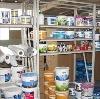 Строительные магазины в Дигоре