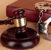 Суды в Дигоре