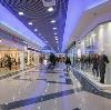 Торговые центры в Дигоре