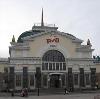 Железнодорожные вокзалы в Дигоре