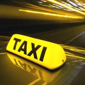 Такси Дигоры