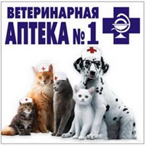 Ветеринарные аптеки Дигоры