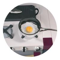 Триада - иконка «кухня» в Дигоре